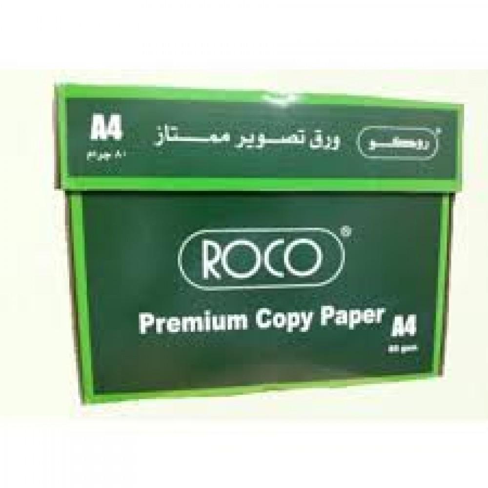 ROCO A4 paper