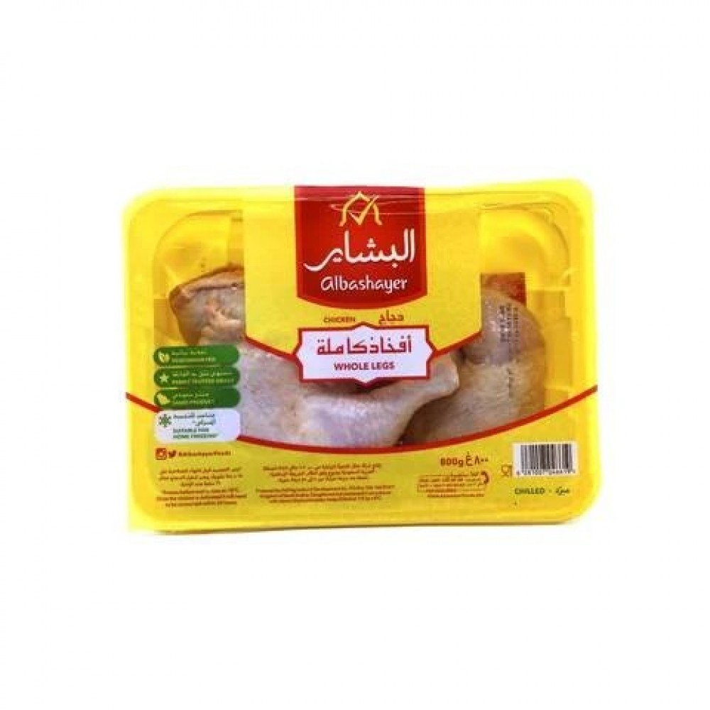 Whole Chicken Legs Al-Bashayer 800g
