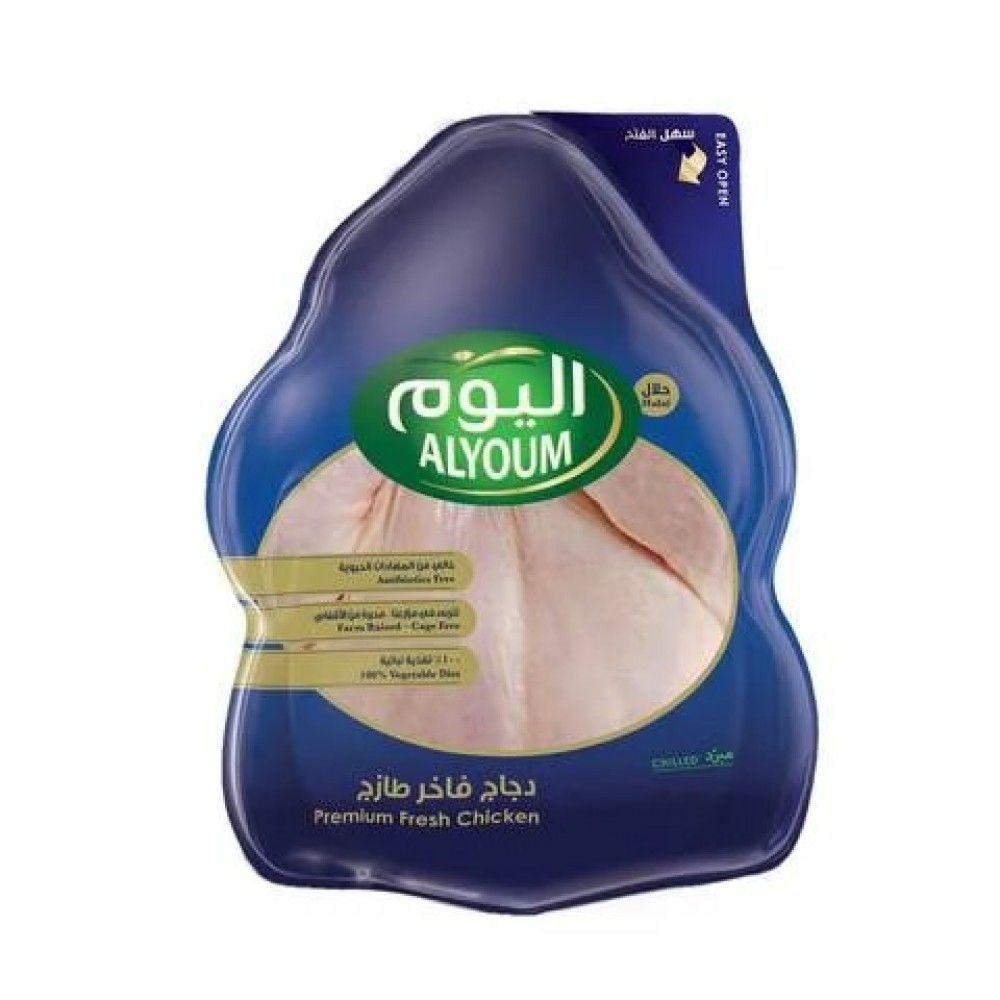 Premium Fresh Chicken Alyoum 1000g