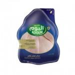 Premium Fresh Chicken Alyoum 1100g