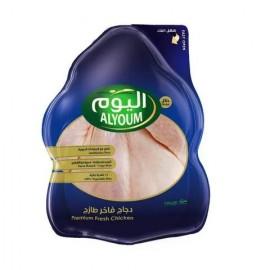 Premium Fresh Chicken Alyoum 1400g