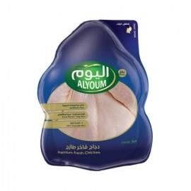 Premium Fresh Chicken Alyoum 900g