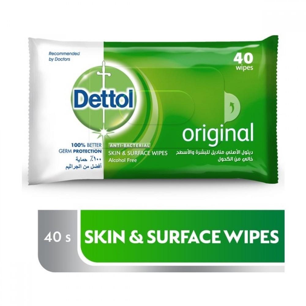 Dettol Antiseptic Wet Wipes 40 pcs