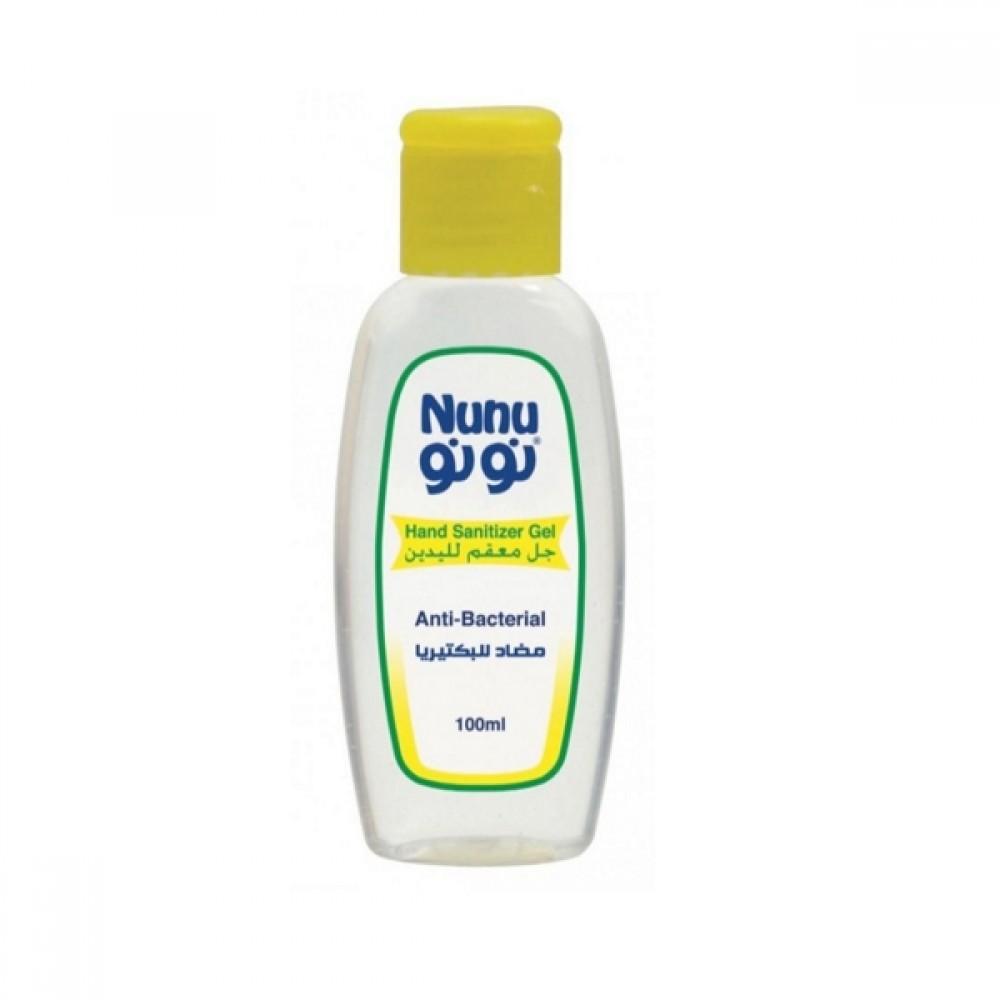 Nunu Hand Sanitizer 50 ml