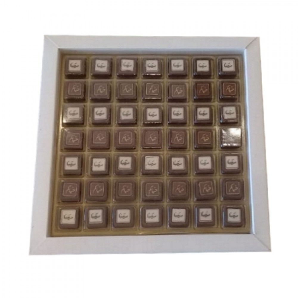 Le Choca Chocolate with milk box 49 pcs