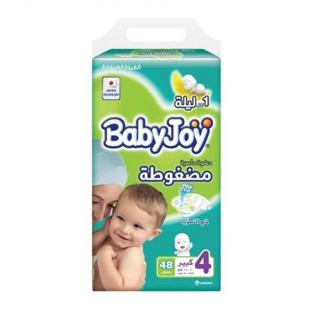 BabyJoy Jumbo Pack Size 4 Large - 48 diapers