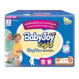 Baby Joy Unisex Culotte XXLarge Size (6) Mega Box 80 Pants