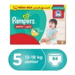 Pampers Pants Size 5 Mega Box 84 Pants