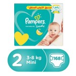 Pampers Size (2) Mega Box 168 Diapers