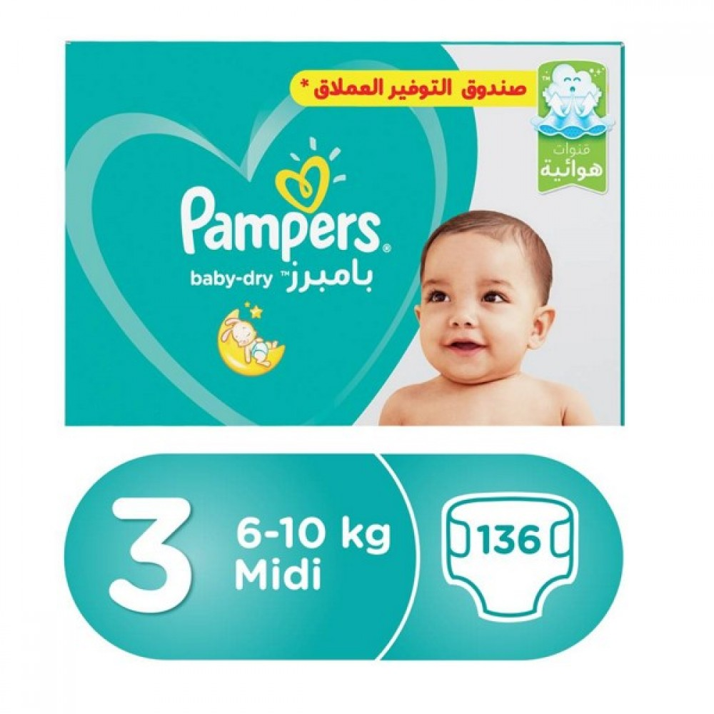 Pampers Size (3) Mega Box 136 Diapers