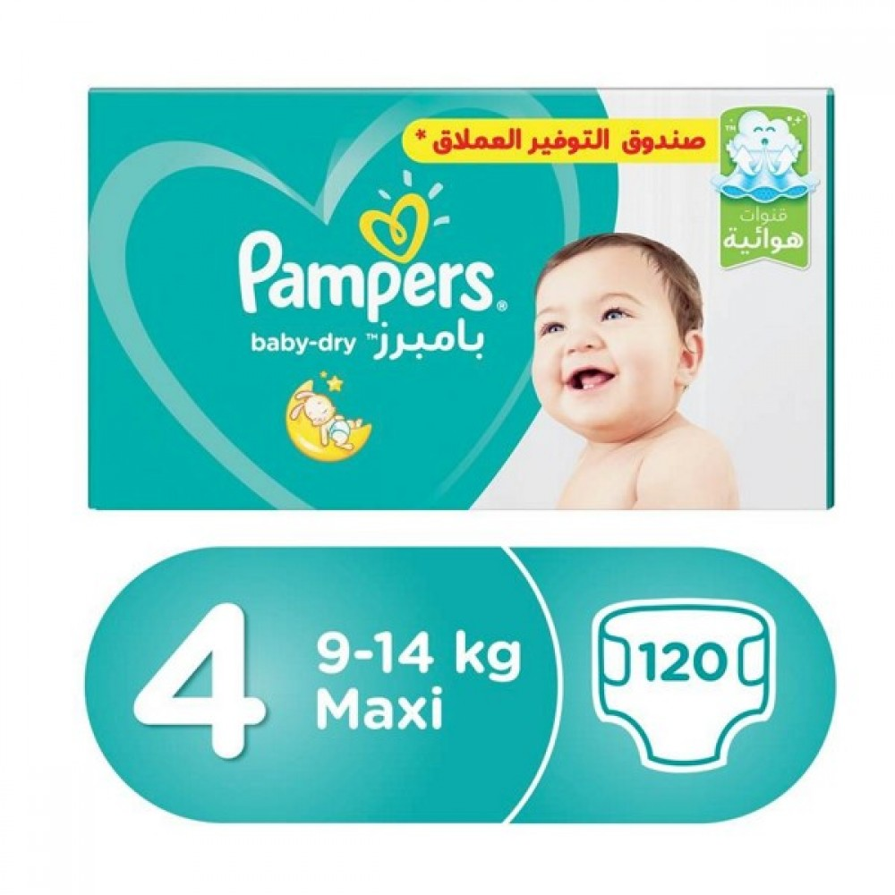 Pampers Size (4) Mega Box 120 Diapers