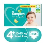 Pampers Size (4+) Mega Box 112 Diapers