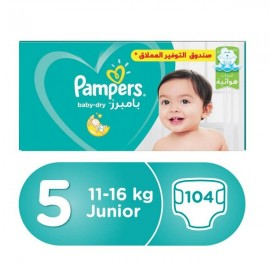 Pampers Size (5) Mega Box 104 Diapers