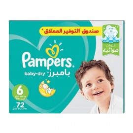 Pampers Size (6) Mega Box 72 Diapers
