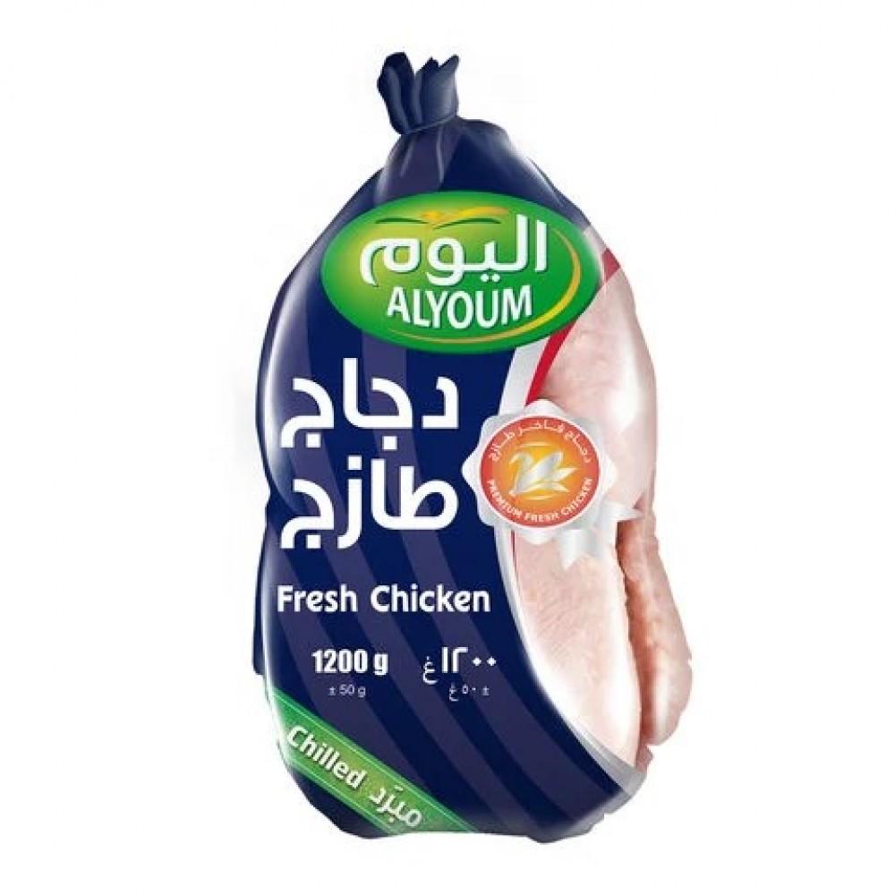 Fresh Chicken Alyoum 1200g