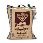 Abu Khas Rice Indian Amber Basmati  White10 Kg