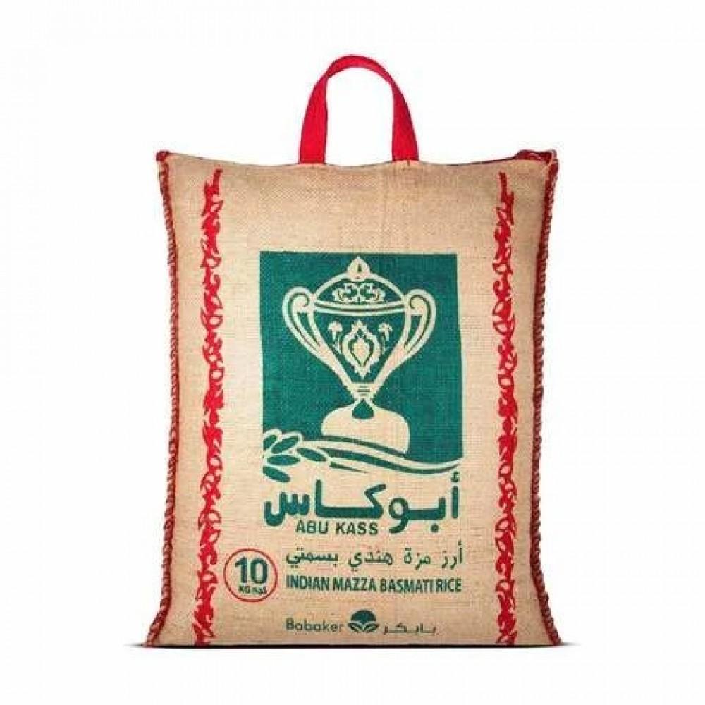 Abu-kass Indian Mazza Basmati rice 10 Kg