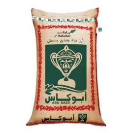 Abu-kass Indian Mazza Basmati rice 40 Kg