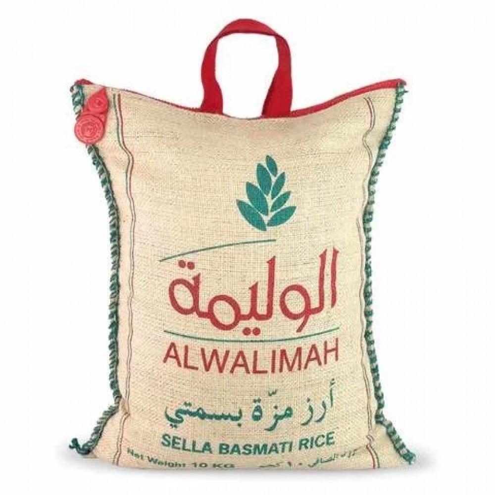 AL-lwalimaِِ Mazza Basmati rice 10kg