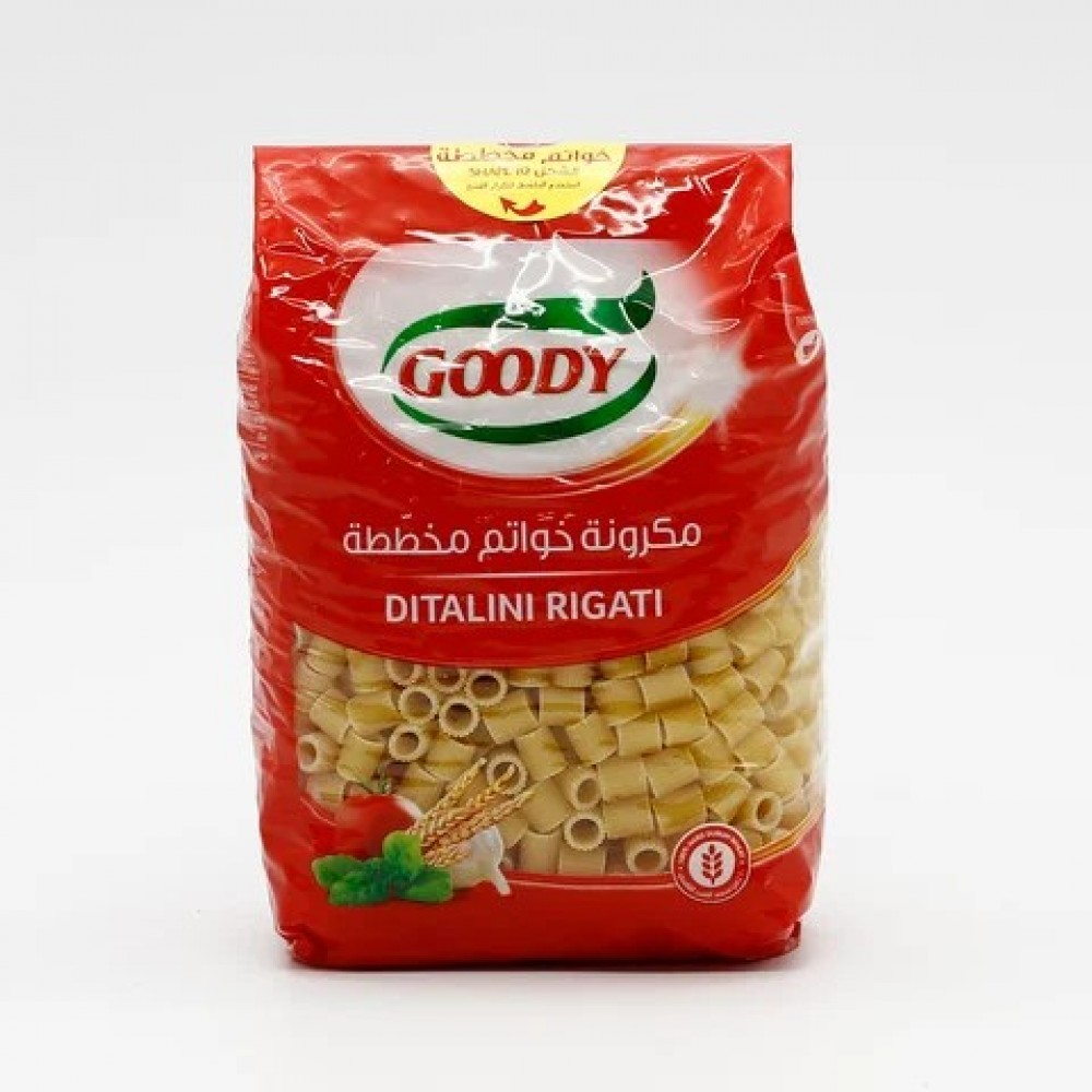 Makruna Rings Striped Goody 500g