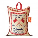 Rice Shaalan Sealy Basmati Mazeh-5 kg