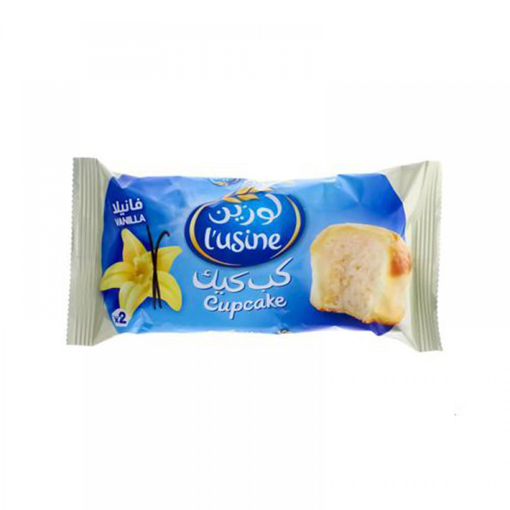 Cupcake Vanilla- Lusine