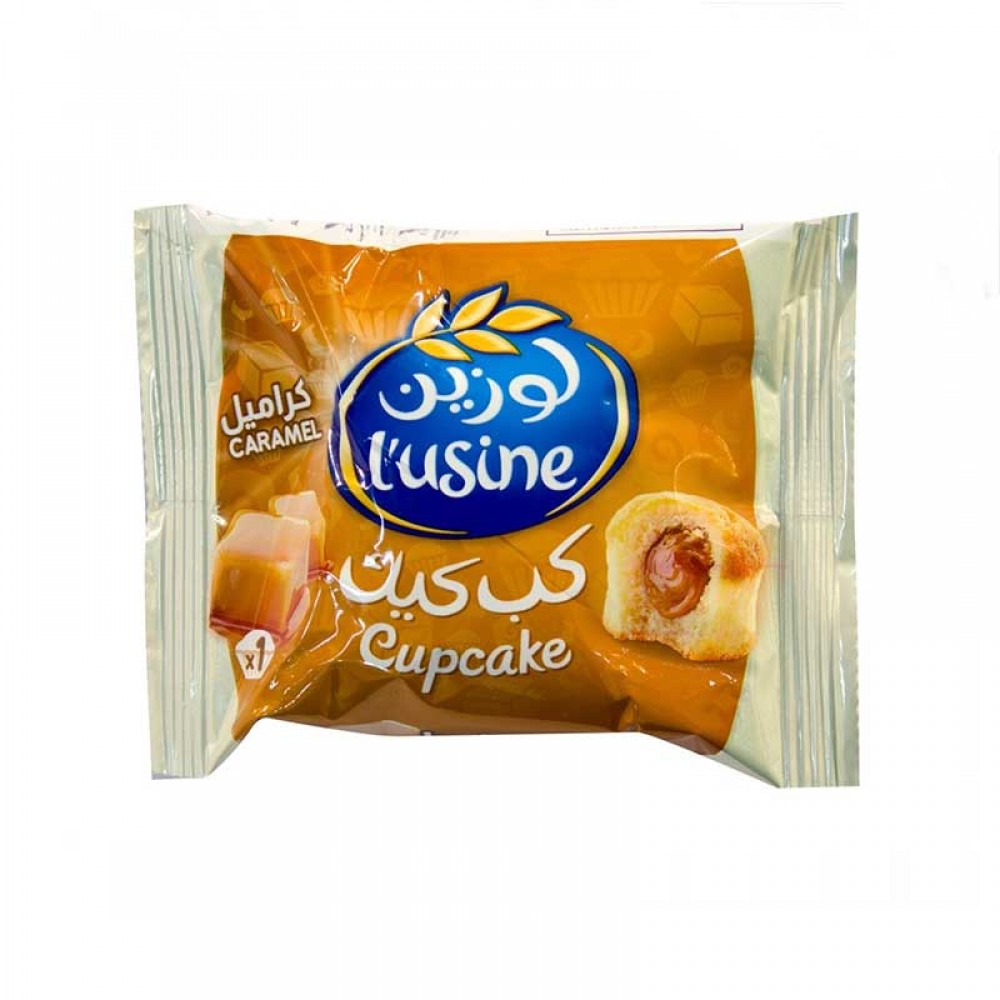 Cupcake Caramel Lusine