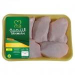 Fresh Chicken Thighs 450g